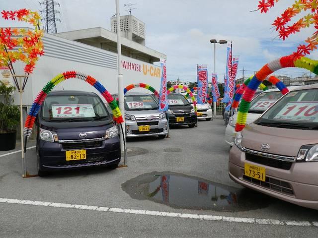 写真:沖縄 うるま市琉球ダイハツ販売(株)中部うるま店 店舗詳細