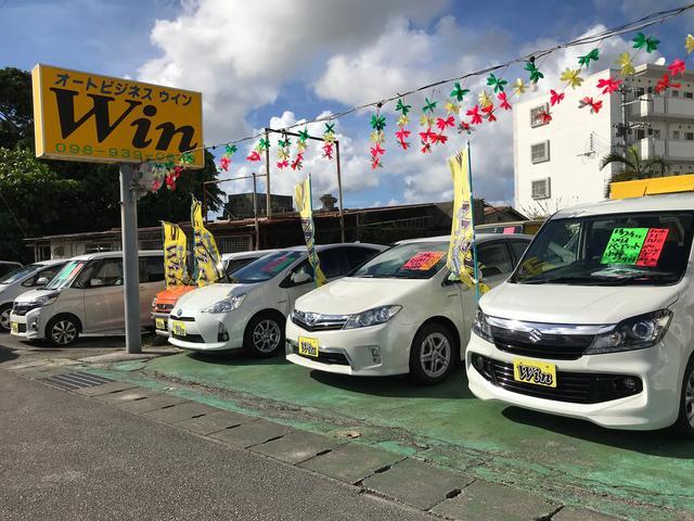 写真:沖縄 沖縄市オートビジネス ウィン 店舗詳細