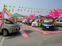 (有)佐久本自動車商事のキャンペーン