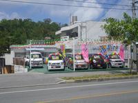 うるま市の「Auto Garage Hiro」です。