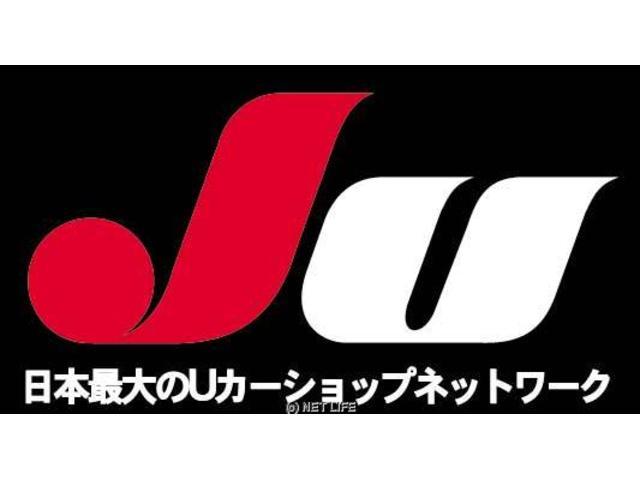 コザホンダモーター(4枚目)