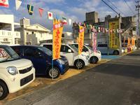 沖縄の中古車販売店 コザホンダモーター