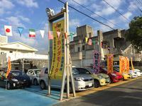 JU沖縄加盟店の「コザホンダモーター」です★県外から厳選した中古車を多数取り扱っております!