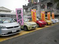 県外のオークションから厳選した中古車を仕入れております!人気の乗用車〜軽自動車までたくさん有ります!