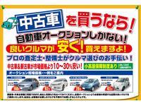 沖縄中古車は塩害が心配されるお客様も多いと思います・・安心して下さい!当社は全車県外仕入れです★