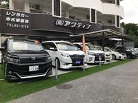 沖縄南インターより嘉手納向け、コザ自動車様お隣となります!お気軽にご来店下さい!