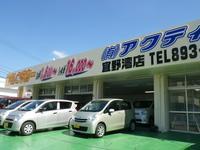 宜野湾支店も好評営業中!!中古車販売・レンタカーの事ならお任せ下さい!