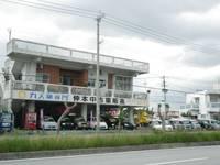 沖縄の中古車販売店なら仲本自動車