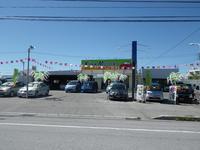 読谷にも支店が御座います。お気に入りの車を是非当店でお探し下さい!