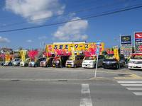 沖縄県中頭郡読谷村の中古車販売店のキャンペーン値引き情報なら古堅モータース
