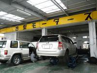 愛車をより長く乗って頂ける為に自社認証工場完備しております♪お車の事ならなんでもご相談下さい。