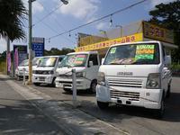 恩納村山田店も御座います!こちらは軽トラックなど商用車を多数並べておりますのでお気軽にご来店下さい♪