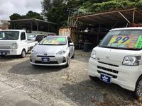 格安上質中古車を多数取り揃えております!卸値価格で勝負!軽トラ・軽バス仕入強化中!!