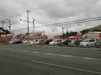 沖縄の中古車販売店 (有)リオスタイル