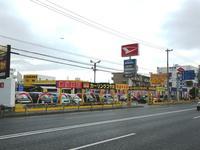 沖縄の中古車販売店なら株式会社 西自動車商会 登川本店