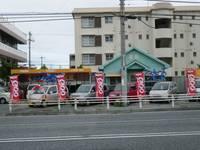 沖縄の中古車販売店ならTORINO