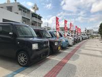 普通車〜軽自動車、商用車まで充実のラインナップ!