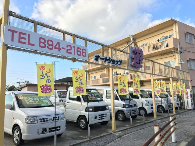 写真:沖縄 沖縄市オートショップ遊 店舗詳細