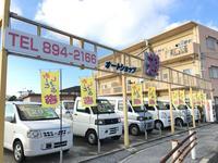 沖縄の中古車販売店ならオートショップ遊