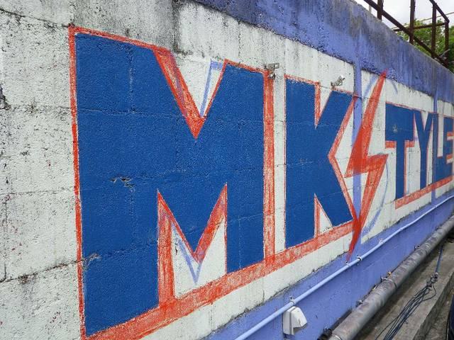 MKスタイル(6枚目)