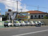 沖縄の中古車販売店ならオートショップヤング