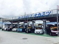 沖縄の中古車販売店 オートショップ ナカミツ