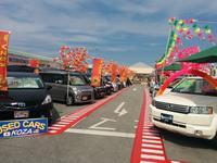 ビック沖縄参加店です★ネーブル嘉手納にて中古車イベントも開催しておりますのでお気軽にお電話下さい♪