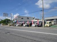 JU沖縄加盟店のぺぴーの沖縄です★人気の中古車を県外オークションから直接仕入れております!