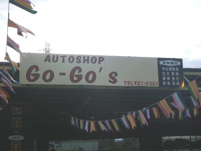 AUTOSHOP  ごぉごぉ'ず