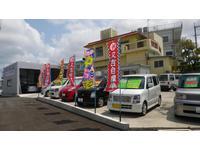 沖縄の中古車販売店 又吉自動車