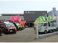沖縄の中古車販売店 琉朝自動車商会