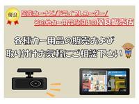 沖縄県の中古車なら琉朝自動車商会のキャンペーン