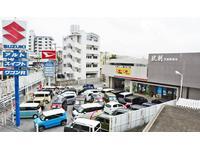 沖縄市での買取ならQOWQOWコザ店へ