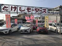 ☆那覇から名護向け、国道58号線沿い☆この看板が目印です!