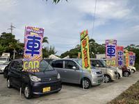 今帰仁村の「安心・誠意・真心の店」オートガレージ・エスオーエルです!