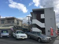 沖縄の中古車販売店 ガレージナカヤマ