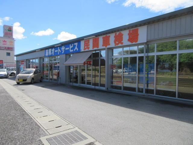 写真:沖縄 豊見城市海邦オートサービス 店舗詳細