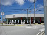 沖縄の中古車販売店 ホンダカーズ沖縄 豊崎店
