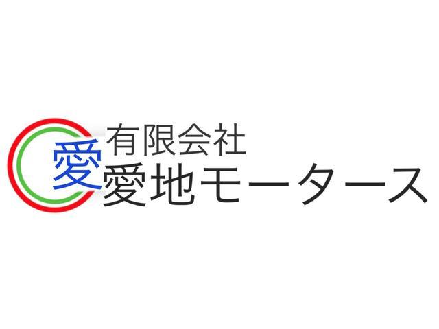 写真:沖縄 南城市(有)愛地モータース 店舗詳細
