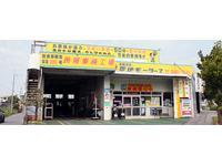 沖縄の中古車販売店 (有)愛地モータース