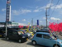 沖縄の中古車販売店なら(有)高良自動車