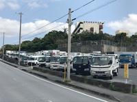 沖縄でトラック買うならマイカーセンター石川へ! 南部最大級の大型車輌の品揃え!!