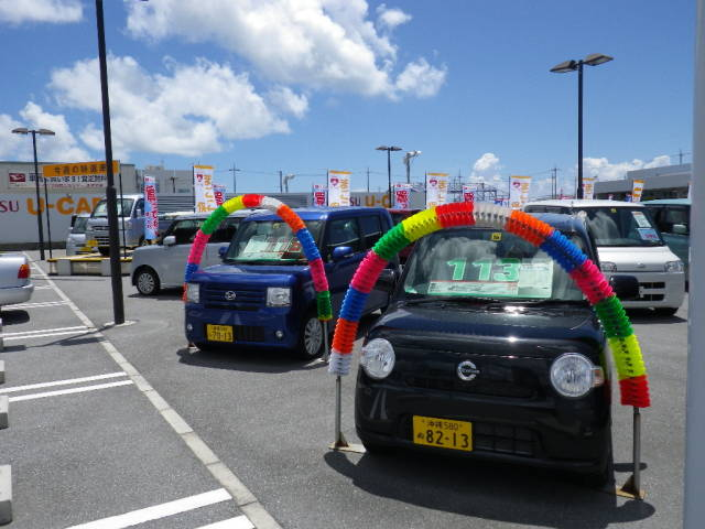 写真:沖縄 豊見城市琉球ダイハツ販売(株) U−CAR豊崎 店舗詳細