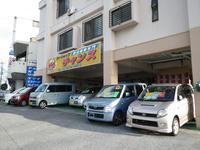 沖縄の中古車販売店 カーショップチャンス