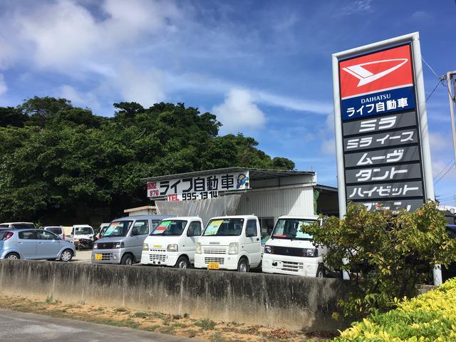 写真:沖縄 糸満市ライフ自動車 店舗詳細