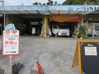 沖縄で人気の軽自動車の中古車も充実しています。