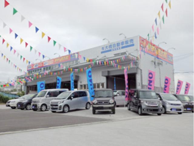 オニキス沖縄 ハートライフ前店