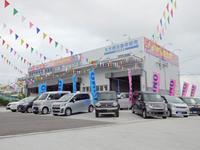 沖縄の中古車販売店 オニキス沖縄 ハートライフ前店