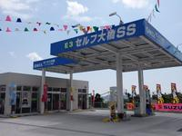 オニキス沖縄ハートライフ前店!キリ短前店から移転しました。 これからも宜しくお願いします。