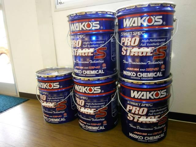 当店はWAKO'S商品取扱い店です!